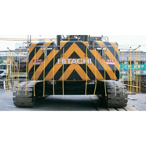 ■つくし 重機接触防止装置 セーフティーブラボー (4台セット) 5459 (株)つくし工房[TR-8172740]