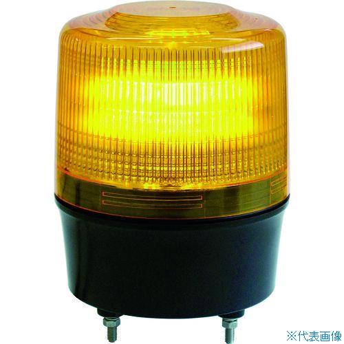 ■NIKKEI ニコトーチ120 VL12R型 LED回転灯 120パイ 黄 VL12R-100NY (株)日惠製作所[TR-8183302]