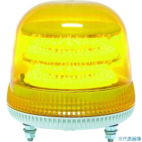 株 日惠製作所 電気 電子部品 回転灯 表示灯 ■NIKKEI おしゃれ LED回転灯 170パイ VL17R型 VL17M-100APY ニコモア TR-8183308 正規激安 黄