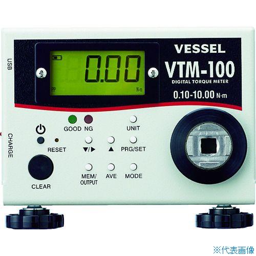 ■ベッセル トルクメーター VTM‐100 VTM-100 (株)ベッセル[TR-8183315] [個人宅配送不可]