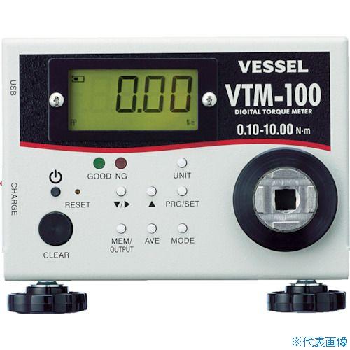■ベッセル トルクメーター VTM‐8 VTM-8 (株)ベッセル[TR-8183316] [個人宅配送不可]