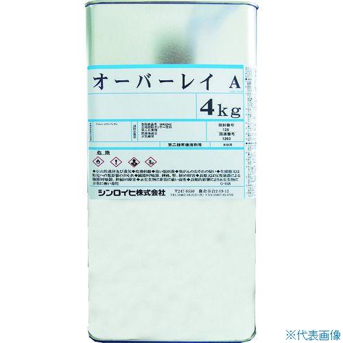 ■シンロイヒ オーバーレイA 4kg クリヤー 2000T4 シンロイヒ(株)[TR-8186484]