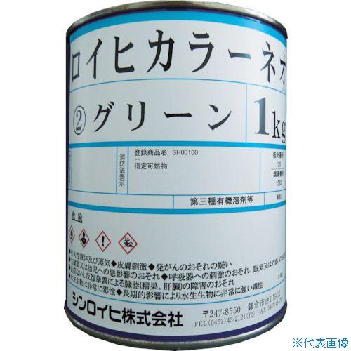 ■シンロイヒ ロイヒカラーネオ 1kg オレンジ 2144W シンロイヒ(株)[TR-8186488]