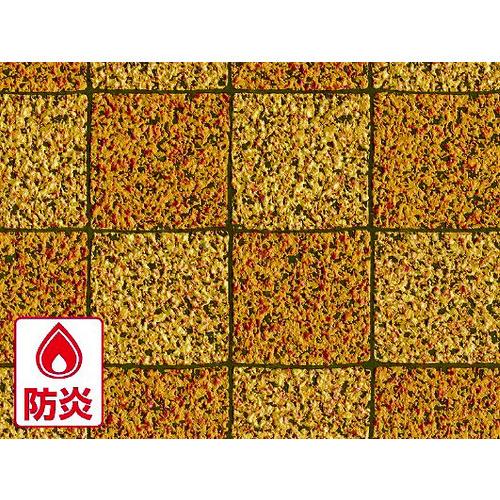 ■明和 屋外用床材 IRF-1041 91.5cm幅×10m巻 LBR 明和グラビア(株)[TR-8196017] [個人宅配送不可]