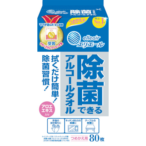 ■エリエール 除菌できるアルコールタオル つめかえ用80枚 24パック入り 733505 [TR-8206662]