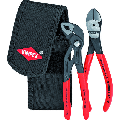 ■KNIPEX 002072V02 ミニコブラ + ニッパーセット KNIPEX社[TR-8280651]