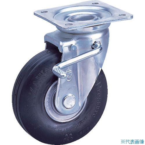 ■カナツー ゼロプレッシャータイヤ 自在金具S付 許容荷重115kgf 車輪径D200mm ZP-OS (株)カナツー[TR-8287555]