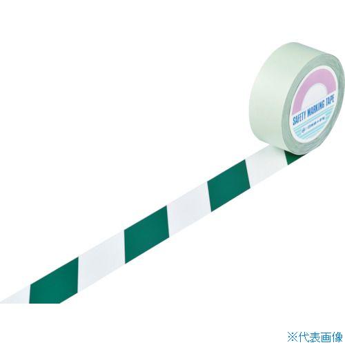 ■緑十字 ガードテープ(ラインテープ) 白/緑(トラ柄) 50mm幅×100m 148064 (株)日本緑十字社[TR-8353741]