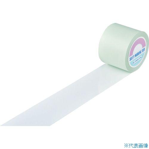 ■緑十字 ガードテープ(ラインテープ) 白 100mm幅×100m 屋内用 148131 日本緑十字社[TR-8353768]
