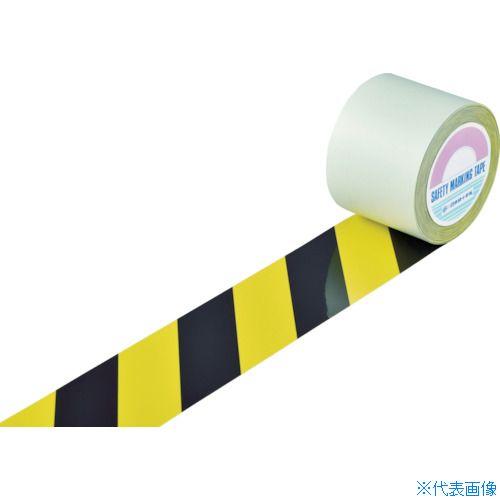 ■緑十字 ガードテープ(ラインテープ) 黄/黒(トラ柄) 100mm幅×100m 148142 日本緑十字社[TR-8353774]