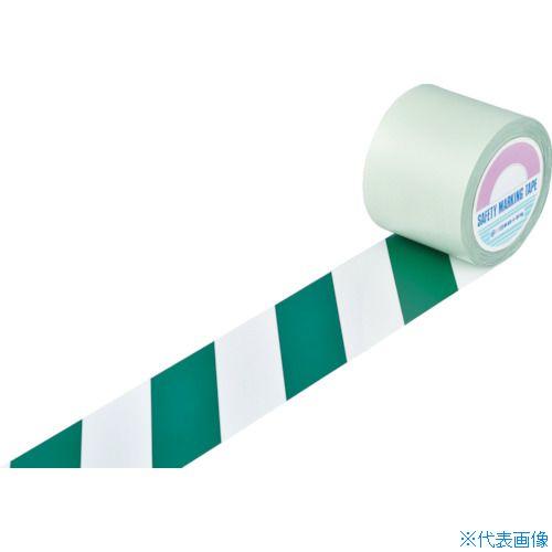 ■緑十字 ガードテープ(ラインテープ) 白/緑(トラ柄) 100mm幅×100m 148144 日本緑十字社[TR-8353776]