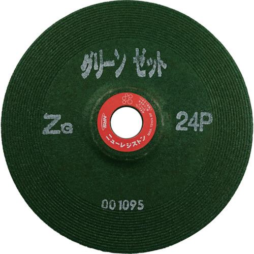 ■NRS グリーンゼット 180×6×22 ZG24P(25枚) GNZ1806-ZG24P [TR-8355036×25]