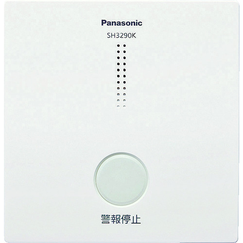 ■Panasonic 煙熱当番ワイヤレス連動型用アダプタ SH3290K [TR-8358492]