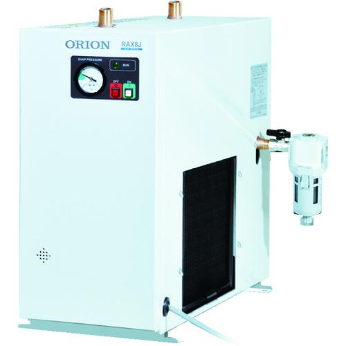 ■オリオン 標準型冷凍式エアドライヤー(RAX小型シリーズ) RAX8J-A1 オリオン機械(株)[TR-8361323] [個人宅配送不可]
