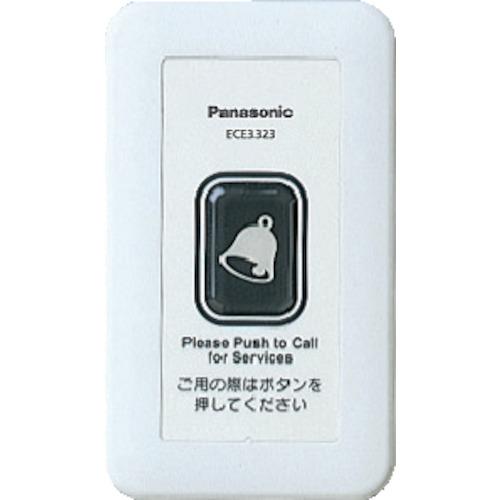 ■Panasonic ワイヤレスサービスコール壁掛型発信器 ECE3323 [TR-8362037]
