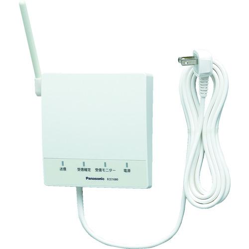 ■Panasonic 小電力型ワイヤレス中継器〔品番:ECE1680〕[TR-8362042]