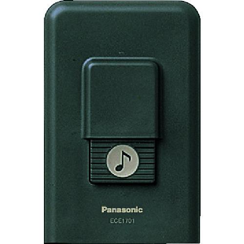 ■Panasonic 小電力型ワイヤレス チャイム発信器 ECE1701P [TR-8362045]