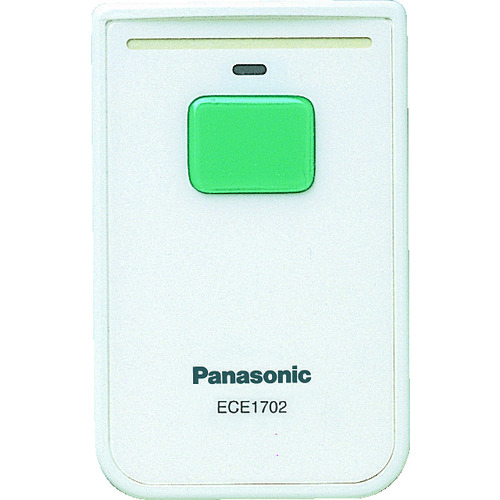 ■Panasonic 小電力型ワイヤレス カード発信器 ECE1702P [TR-8362046]