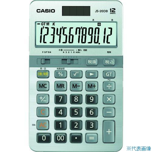 ■カシオ 本格実務電卓 JS-20DB-N カシオ計算機(株)[TR-8362061]