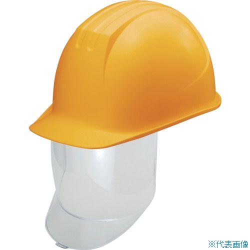 ■タニザワ 大型シールド面付ヘルメット 溝付 イエロー 0162-SD-Y2-J 谷沢製作所[TR-8363962]