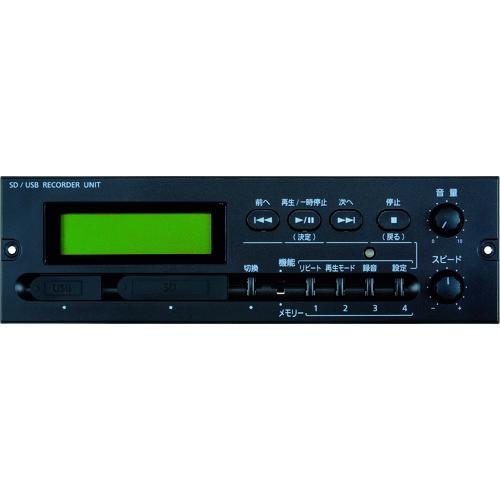 ■ユニペックス SDレコーダーユニット AU-501 ユニペックス(株)[TR-8552907] [個人宅配送不可]