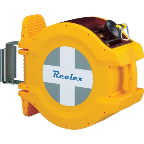 ■Reelex バリアロープリール(ロープ長さ20m) BRR-1220 中発販売(株)[TR-8553136]