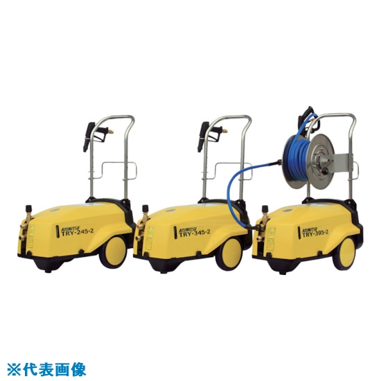 ■有光 高圧洗浄機 TRY-245ー2 60Hz TRY-245-2 有光工業(株)[TR-8556207] [送料別途お見積り]