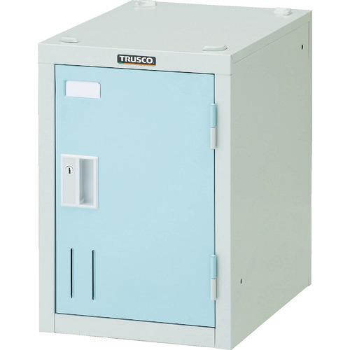 ■TRUSCO ミニロッカー 1人用 ブルー シリンダ錠式 SHW1A-LB トラスコ中山[TR-8557806] [代引不可商品]