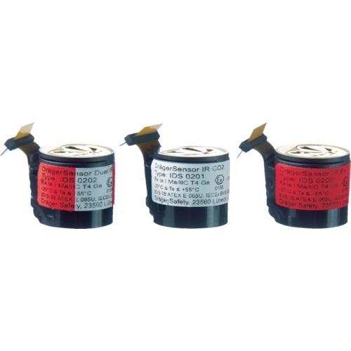 ■Drager 赤外線式センサー 可燃性ガス(測定対象ガス:ジェット燃料) 6812180-17 [TR-8558382] [送料別途お見積り]