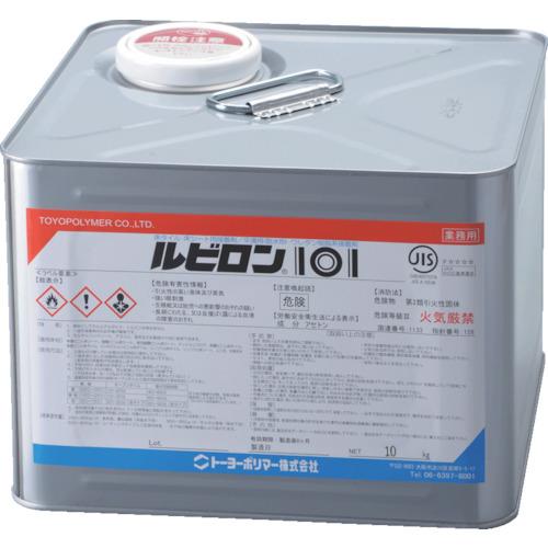 ■ルビロン 101 10kg 2R101-010 [TR-8558611]