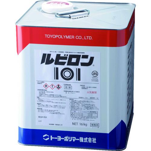 ■ルビロン 101 16kg 2R101-016 [TR-8558612]