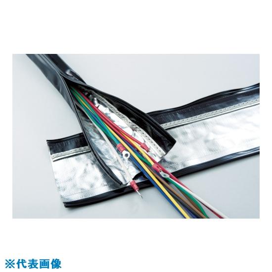 ■ZTJ 電磁波シールド チューブ・ジッパータイプ φ100 SHNF-AR-100 [TR-8558827] [送料別途お見積り]