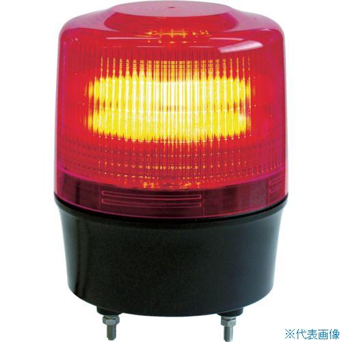 ■NIKKEI ニコトーチ120 VL12R型 LEDワイド電源 100-200V 赤 VL12R-200WR (株)日惠製作所[TR-8597269]