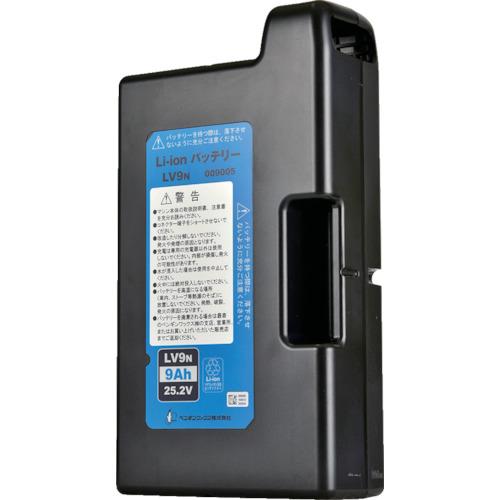 ペンギンワックス 掃除機 在庫一掃 ■ペンギン バッテリーパックLV9N 〔品番:9005〕 法人 外直送元 TR-8688356 事業所限定 AL完売しました。