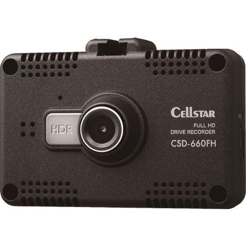 ■セルスター ドライブレコーダー 200万画素  〔品番:CSD-660FH〕[TR-8688839]【個人宅配送不可】