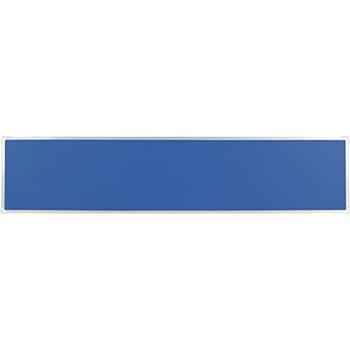 安全標識 HR-41 法定表示板用ベース 4点用 460×2110mm [送料別途お見積り]