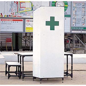 安全標識 KG-10 朝礼台 3点セット(演台・立ち台・踏み台) 質量:40kg [送料別途お見積り]