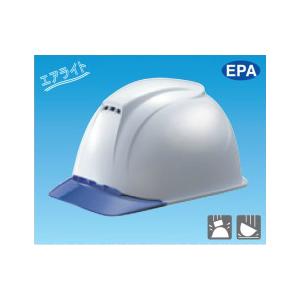 全品送料0円 安全標識 3004 保護帽(ヘルメット) 二層構造半透明前ひさし型 エアライト EPA ABS製 [送料別途お見積り], 吉谷農芸 e34b52ff