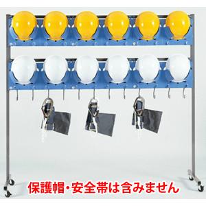 安全標識 3169 プロテクターラック スチール+ポリプロピレン 保護帽(ヘルメット)関連 [送料別途お見積り]