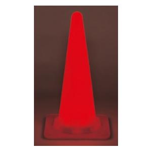 安全標識 5330 LEDライトコーン H700mm [送料別途お見積り]