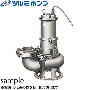 鶴見製作所(ツルミポンプ) 水中ノンクロッグポンプ 80BQ21.5 三相200V ベンド仕様