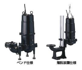 鶴見製作所(ツルミポンプ) 水中グラインダーポンプ 50MG23.7