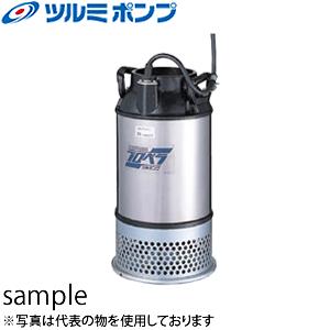 鶴見製作所(ツルミポンプ) 水中プロペラポンプ 100AB2.4S 100V 60Hz(西日本用)