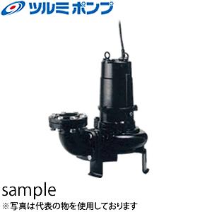 鶴見製作所(ツルミポンプ) 水中ノンクロッグポンプ 80B42.2 口径80mm 三相200V 60Hz(西日本用) 非自動型 ベンド仕様
