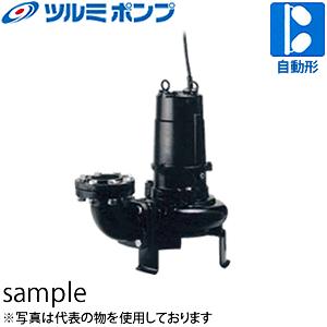 鶴見製作所(ツルミポンプ) 水中ノンクロッグポンプ 80BA42.2 口径100mm 三相200V 50Hz(東日本用) 自動型 ベンド仕様
