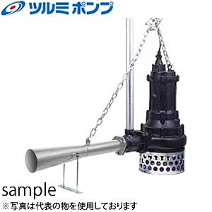 鶴見製作所(ツルミポンプ) 曝気用 水中エジェクターポンプ 8-BER5 25mm 三相200V 50Hz(東日本用) 自立型仕様