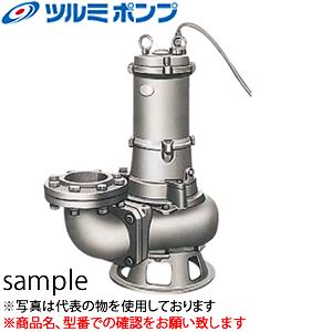 欠品中:2019年2月中旬頃予定 鶴見製作所(ツルミポンプ) 水中ポンプ 50CQ2.75