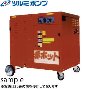 鶴見製作所(ツルミポンプ) 温水高圧洗浄機 エンジン HPJ-5HE