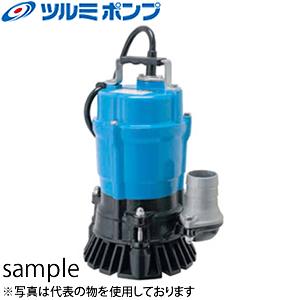 鶴見製作所(ツルミポンプ) 水中ハイスピンポンプ HS2.4 非自動形 三相200V 50Hz