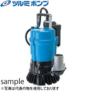 鶴見製作所(ツルミポンプ) 水中ハイスピンポンプ HSE2.4S 自動型 50mm 100V 50Hz(東日本用)【在庫有り】【あす楽】